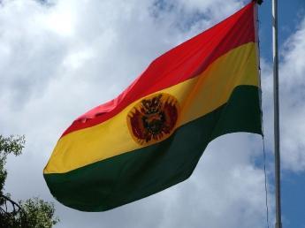 Bolivia-DSCF03271.JPG
