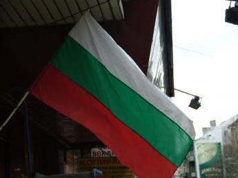 Bulgaria-DSCF8336.JPG