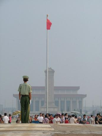 China-Beijing-DSCF3405.JPG
