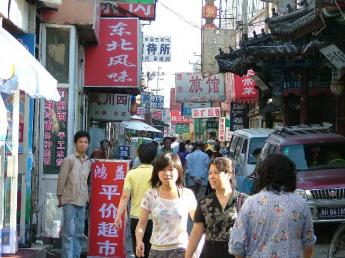 China-Beijing-DSCF3498.JPG