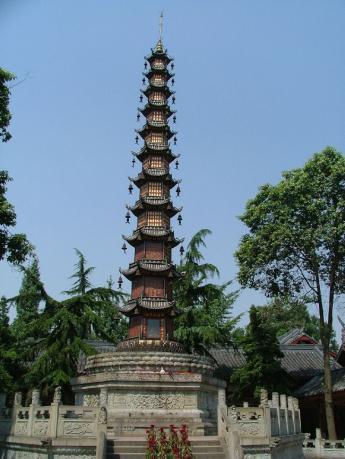 China-DSCF3030.JPG