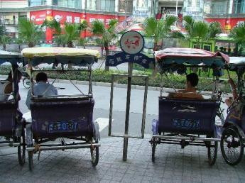 China-DSCF3051.JPG