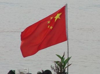 China-DSCF3147.JPG