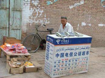China-Kashgar-Xinjian-DSCF4195.JPG