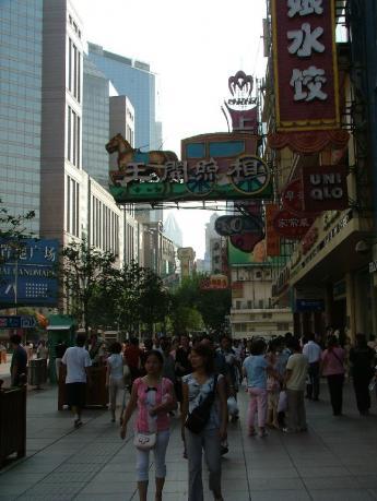 China-Shanghai-DSCF3318.JPG