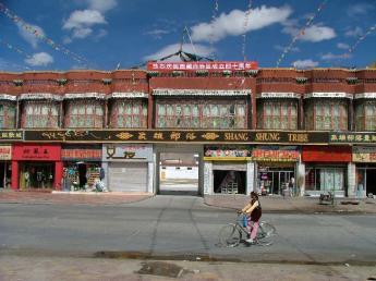 China-Tibet-DSCF4840.JPG
