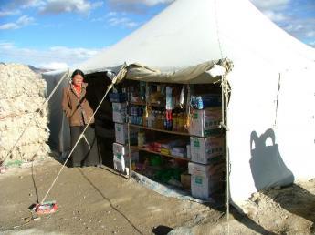 China-Tibet-DSCF5078.JPG