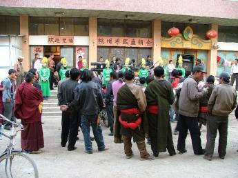 China-Xiahe-DSCF3671.JPG