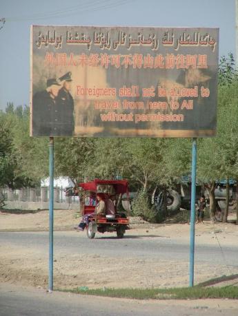 China-Xinjian-DSCF4709.JPG