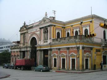 Guatemala-DSCF1287.JPG