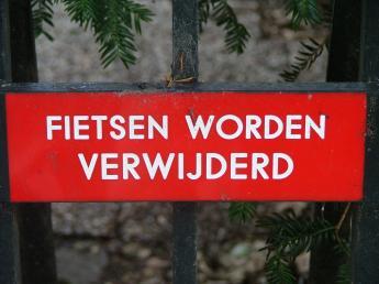 Holland-Amsterdam-DSCF0777.JPG