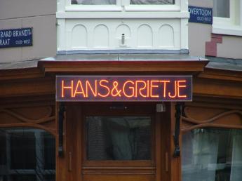Holland-Amsterdam-DSCF0785.JPG