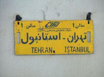 Iran-DSCF82651.JPG