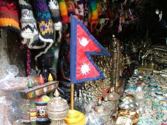Nepal-DSCF5832.JPG