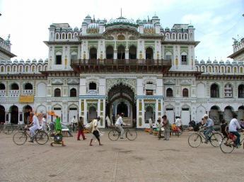 Nepal-Janakpur-DSCF6238.JPG