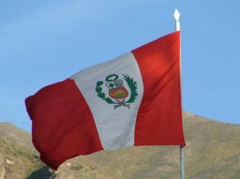 Peru-DSCF05531.JPG