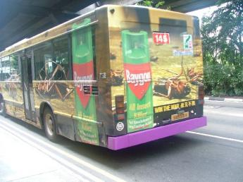 Singapore-Dscf3444.jpg