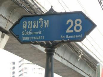 Thailand-Bangkok-DSCF1293.jpg
