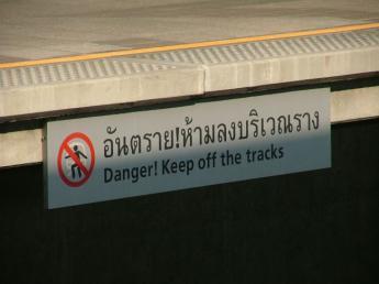 Thailand-Bangkok-DSCF1325.jpg