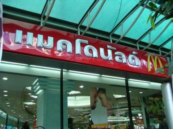 Thailand-Bangkok-DSCF1371.jpg