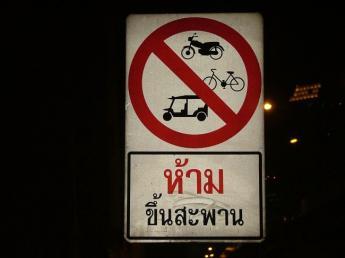 Thailand-Bangkok-DSCF1451.jpg