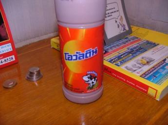 Thailand-Bangkok-DSCF1490.jpg
