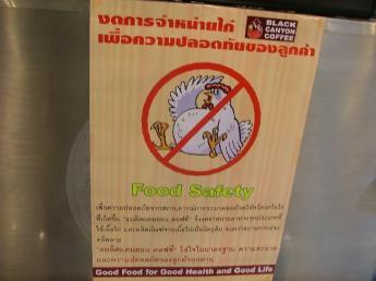 Thailand-Bangkok-DSCF2598.JPG